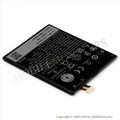 Akumulators HTC Desire 530 2200mAh Li-Ion B2PST100