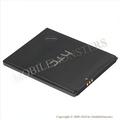 Akumulators HTC Desire 620 dual sim 2100mAh Li-Ion B0PE6100