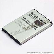 Akumulators Sony Ericsson M1i Aspen 1500mAh Li-Ion BST-41