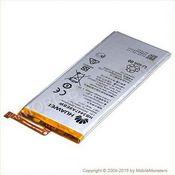 Akumulators Huawei P8 (GRA-L09) 2600mAh Li-Ion HB3447A9EBW