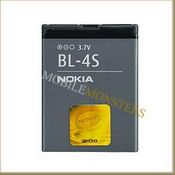 Akumulators Nokia 2680s Slide 860mAh Li-Ion BL-4S