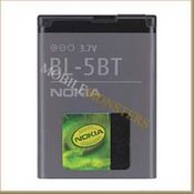 Akumulators Nokia 2600c Classic 870mAh Li-Ion BL-5BT