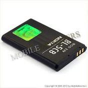 Akumulators Nokia 100 800mAh Li-Ion BL-5CB