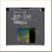 Akumulators Nokia 5610 Xpress Music 900mAh Li-Pol BP-5M