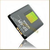 Akumulators Nokia 3250 1070mAh Li-Ion BP-6M