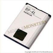 Akumulators Nokia 6650f Fold 1500mAh Li-Pol BP-4L