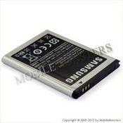 Akumulators Samsung S5660 Galaxy Gio 1350mAh Li-Ion EB494358VU