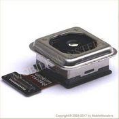 Kamera HTC One M9+