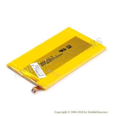 Akumulators Sony E2003 Xperia E4g 2300mAh Li-pol 1288-1798
