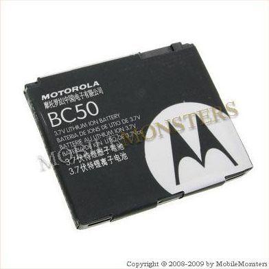 Akumulators Motorola K1 700mAh Li-Ion BC50