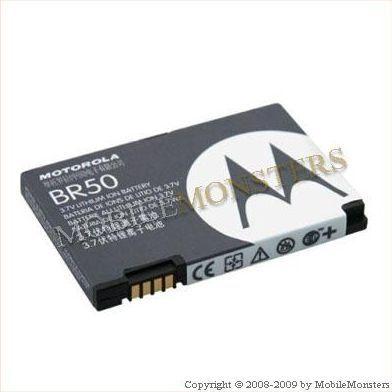 Akumulators Motorola V3 710mAh Li-Ion BR50