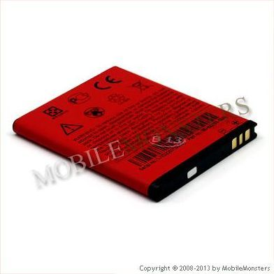 Akumulators HTC Desire C 1230mAh Li-Ion BA-S850