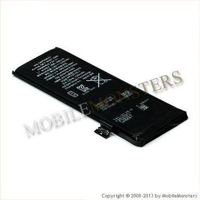 iPhone 5s (A1457) Baterijas maiņa