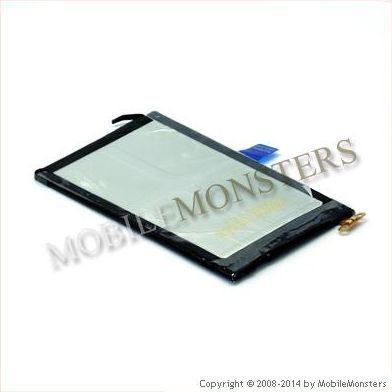 Akumulators Motorola XT910 1750mAh Li-Ion EB20