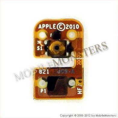 Poga iPod Touch 4g iekšeja