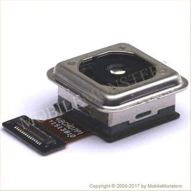 Камера HTC One M9+