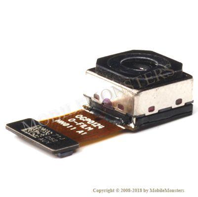 Kamera Huawei P10 Lite (WAS-LX1)