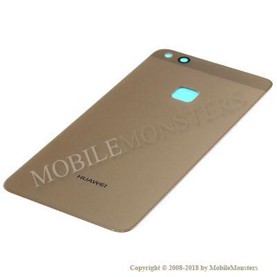 Korpuss Huawei P10 Lite (WAS-LX1) Baterijas vāciņš Zelts