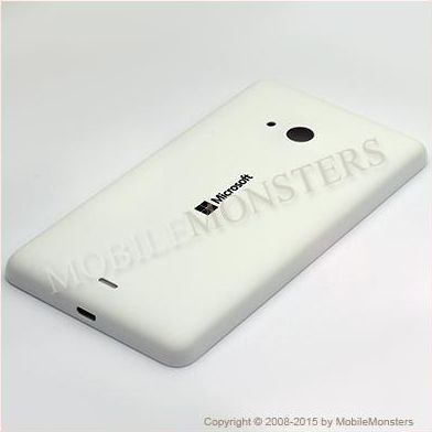Cover Microsoft 535 Lumia Battery cover White