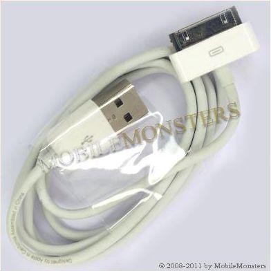 Data kabelis iPhone 2g