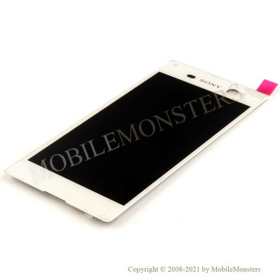 Sony E5603 Xperia M5 Displeja un stikla maiņa