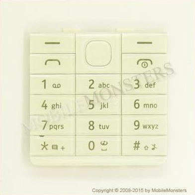 Tastatūra Nokia 515  Balta