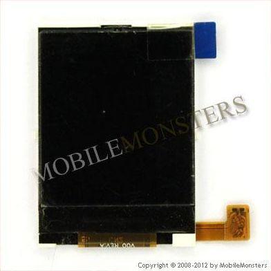 Displejs Nokia 2630 Kopija A kvalitāte