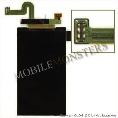 Displejs Sony Ericsson MT15i Xperia Neo