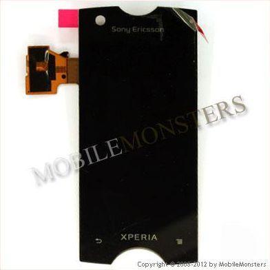 Displejs Sony Ericsson ST18i Xperia ray ar Skārienjūtīgo stiklu