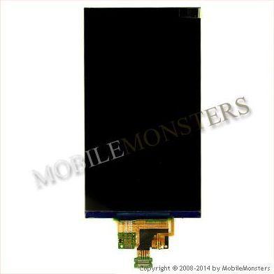 Displejs LG D605 Optimus L9 II Kopija A kvalitāte