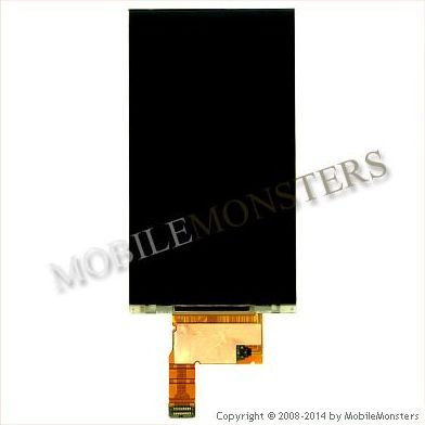 Displejs Sony C5303 Xperia SP