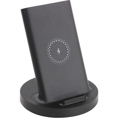 Wireless lādētājs Xiaomi GDS4145GL 20w Melns