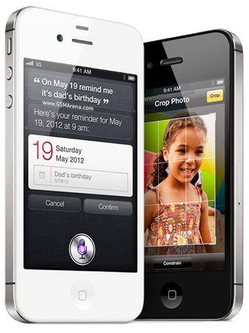 iphone4s-3.jpg