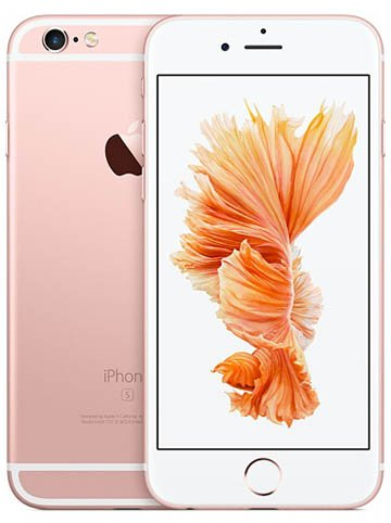 iphone6s2.jpg